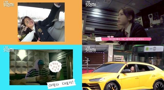 전소미, 고등학교 졸업식에 타고 수억 원대 럭셔리 SUV 눈길