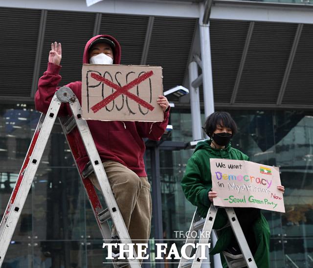 """미얀마 쿠데타 연대 논란…포스코 """"軍 배당금 지급 중단"""" 해명"""