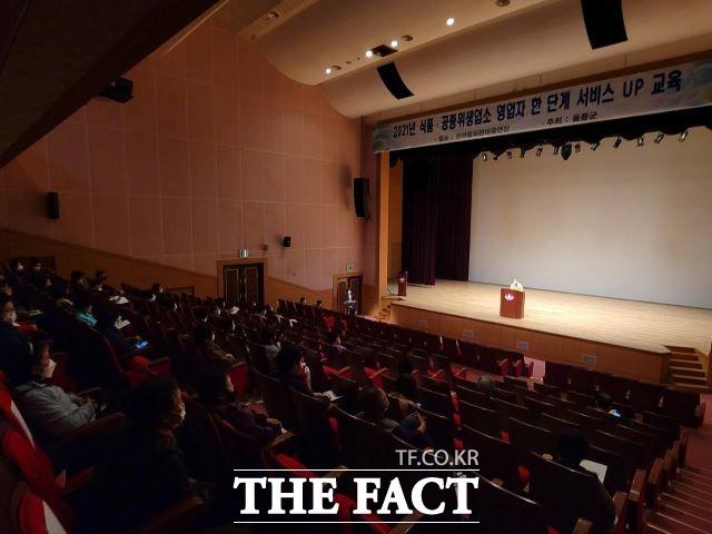 울릉군, 관광객을 위한 '식품․공중위생업소 한 단계 서비스 UP' 교육 실시