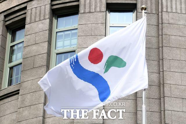 서울시 '자치경찰위원회' 발족…7월부터 활동